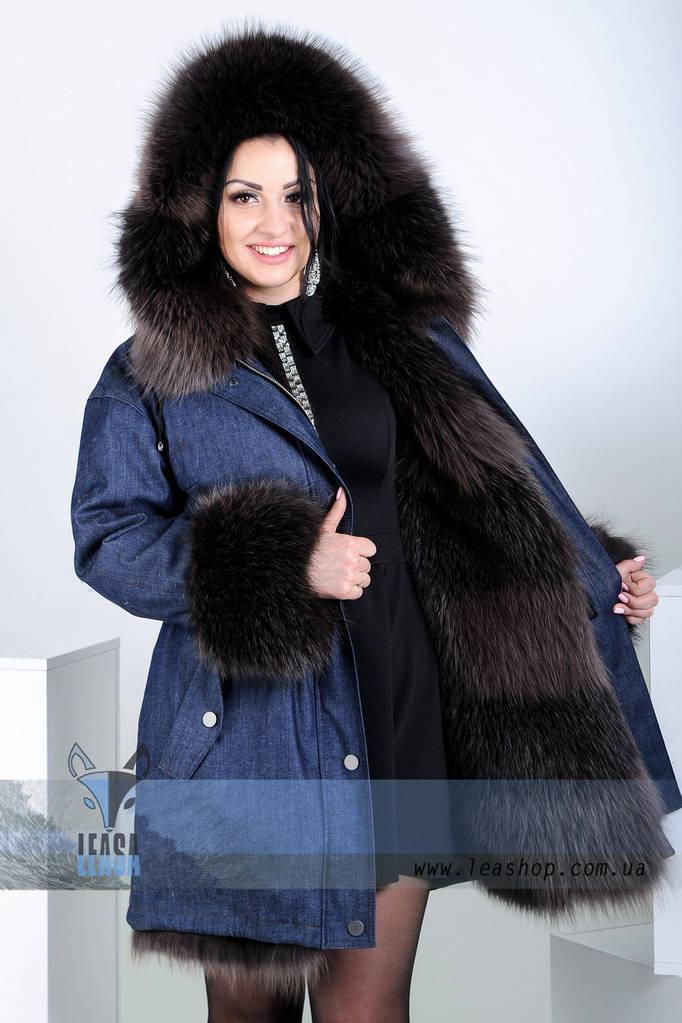 Купить куртку демисезонную женскую
