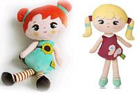 Мягкая кукла Лина