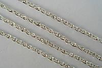 Цепочки серебряные женские в категории серебряные цепочки в Украине ... 22a2b17885591