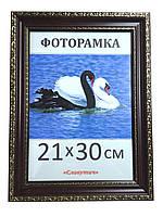 Фоторамка пластиковая 21х30, рамка для фото 3422-48