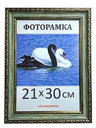 Фоторамка пластиковая 21х30, рамка для фото 3422-92