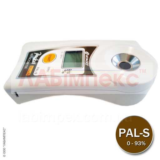 Atago PAL-S рефрактометр карманный цифровой (Brix)