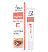 ВИТАМИН Е Крем-антиоксидант для нежной кожи вокруг глаз  на основе масла рыжика с троксерутином