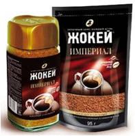 Кофе расстворимый Жокей Империал э\п 65г (Натуральный кофе с ароматом и вкусом горького шоколада)