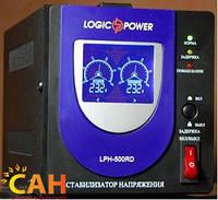 Релейный однофазный стабилизатор напряжения LPH-500RD