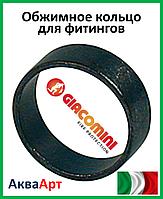"""Обжимное кольцо для фитингов Giacoqest 3/4""""PEX"""