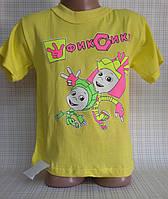 Детская футболка Фиксики р.98-140