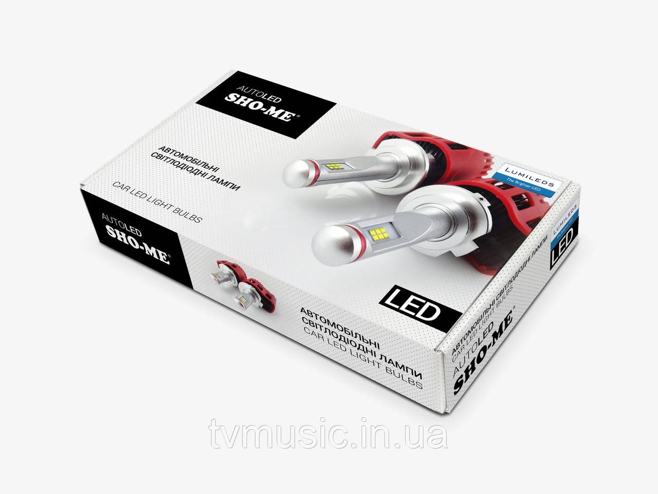 Светодиодные лампы Sho Me G5.2 H4 6000K 45W