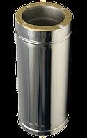 Утеплений сендвіч димар для твердопаливних котлів L=1м 0,8 мм ф125/200 (двостінні труби в нержавіючій сталі), фото 1