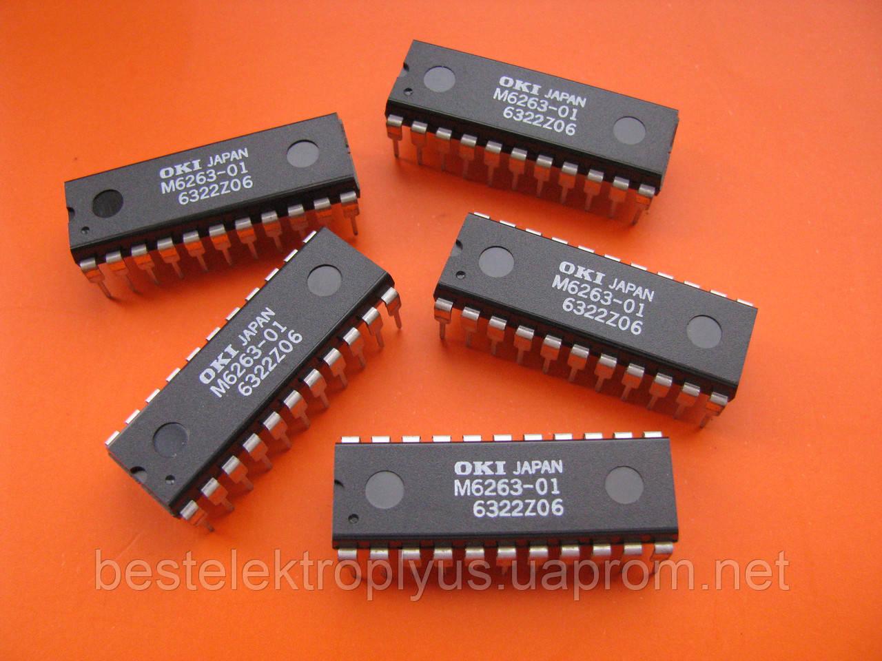 МикросхемаM6263-01