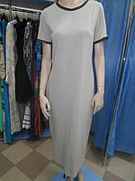 Модное длинное платье Rainbow
