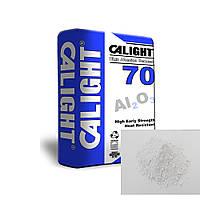 Глиноземистый цемент  огнеупорный Calight 70