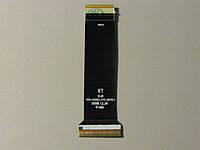 Шлейф Samsung E250i/ E251 Copy