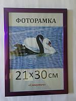 Фоторамка пластиковая 21х30, рамка для фото 1611-37
