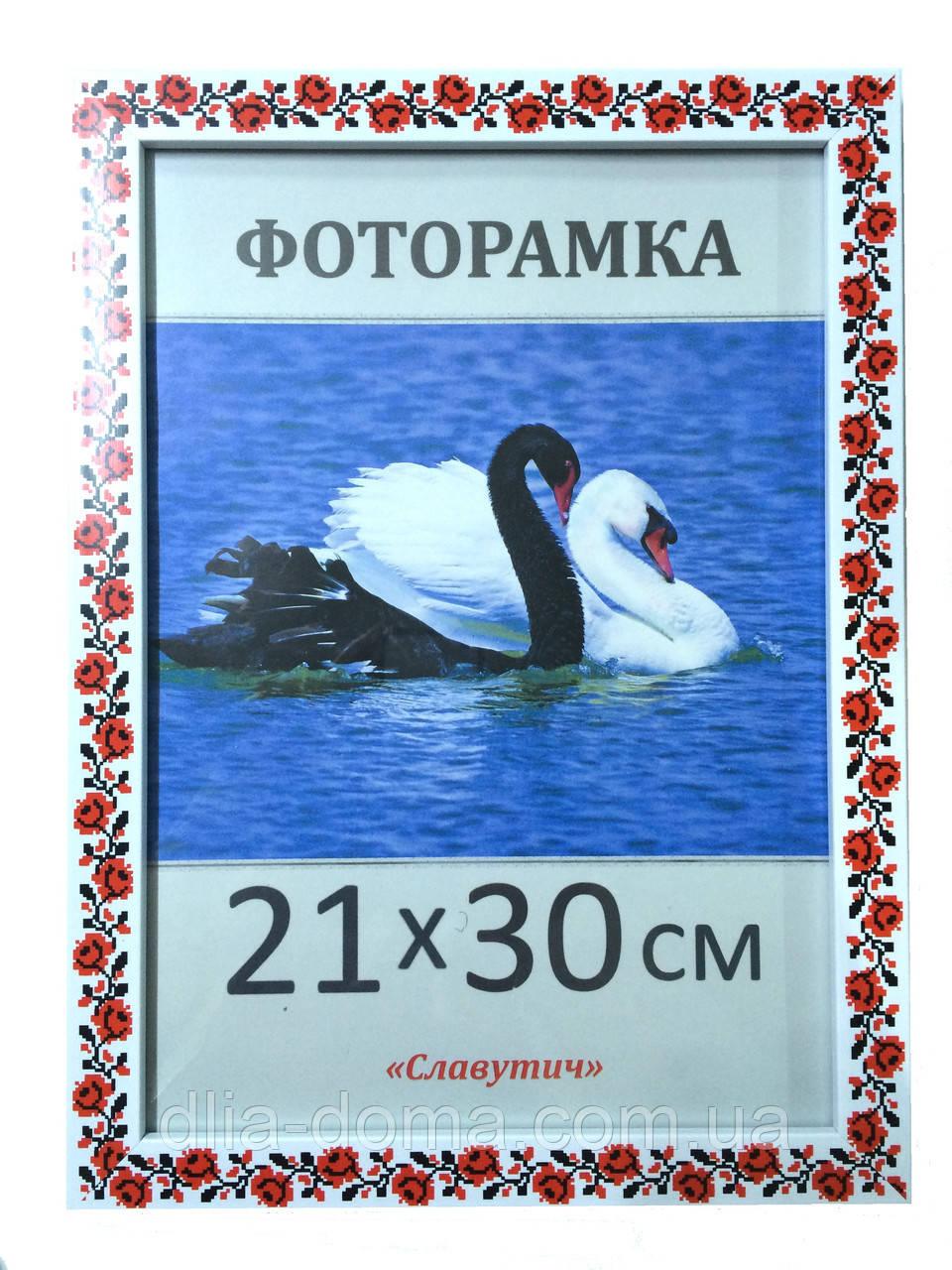 Фоторамка пластиковая 21х30, рамка для фото 2216-102