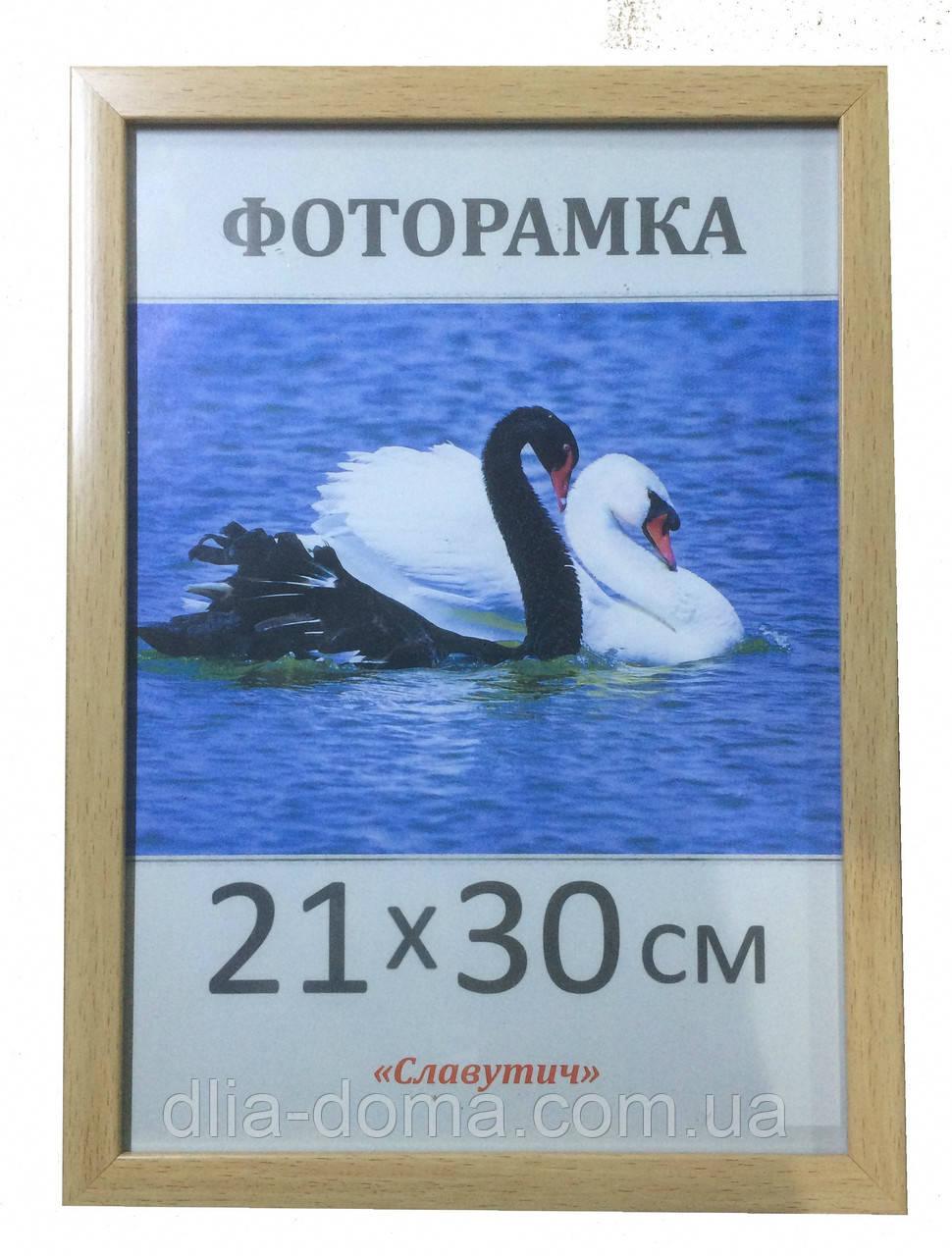 Фоторамка пластиковая белая 21х30, рамка для фото 1611-96