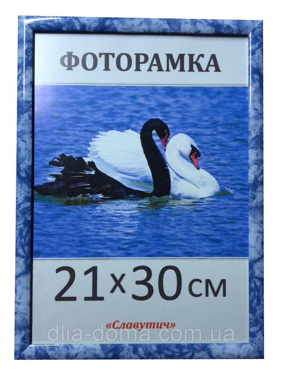 Фоторамка пластиковая 21х30, рамка для фото 1411-4