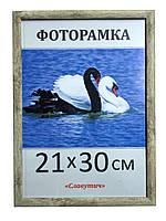 Фоторамка пластиковая 21х30, рамка для фото 1411-5