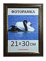 Фоторамка пластиковая 21х30, рамка для фото 2915-33