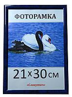 Фоторамка пластиковая 21х30, рамка для фото 1411-7