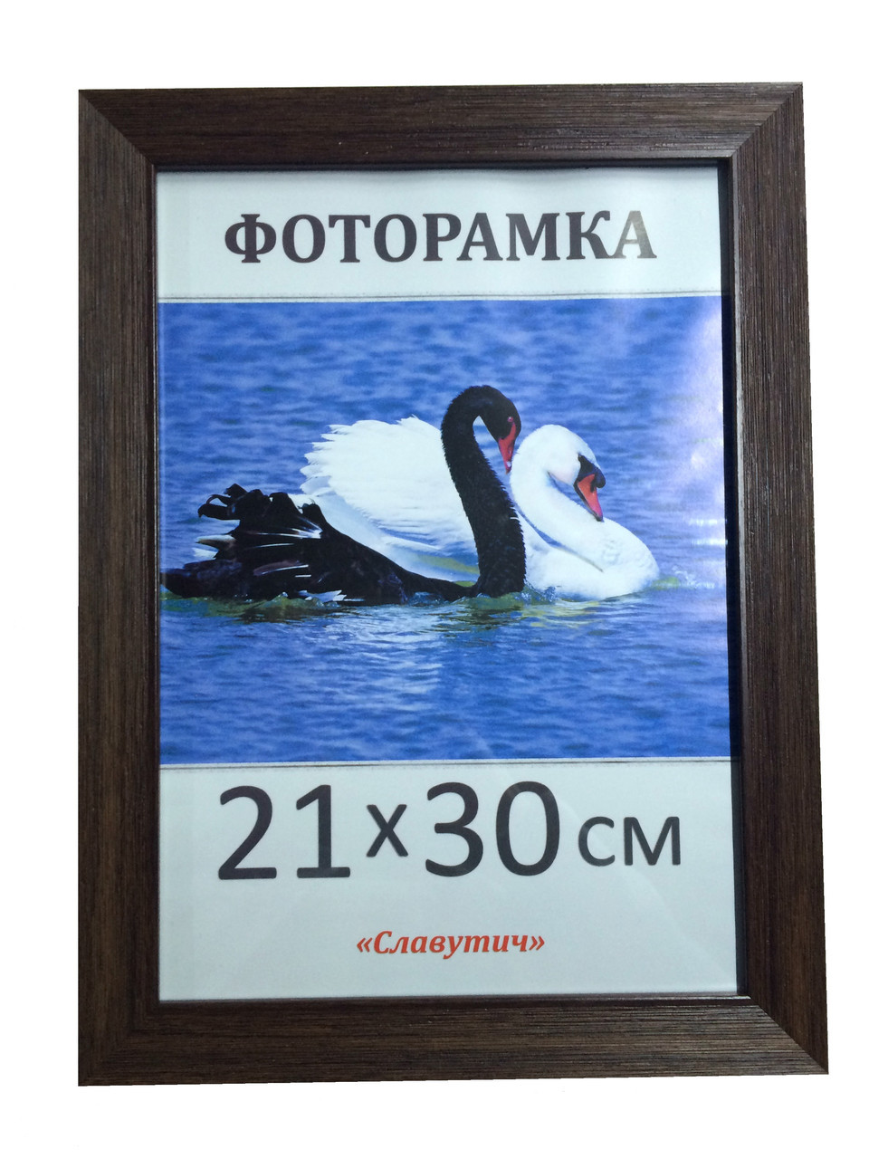 Фоторамка пластиковая 21х30, рамка для фото 2712-46