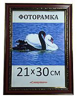 Фоторамка пластиковая 21х30, рамка для фото 1928-998