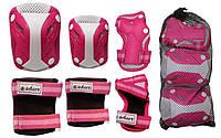 Защита для роликов детская Zelart SK-4685PW размер M бело-розовая