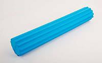Роллер для занятий йогой массажный l-90 см (d-15 см, голубой)