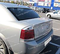 Лип спойлер Opel Vectra C (спойлер на багажник Опель Вектра Ц)