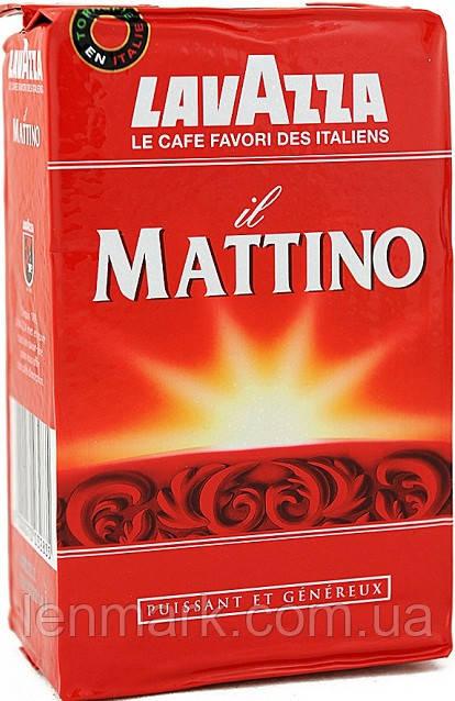 Кофе молотый Lavazza Mattino (в цветной уп.) 250г 100% робуста