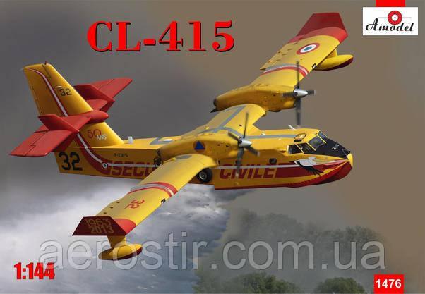 Гидросамолет CL-415 1/144 Amodel 1476