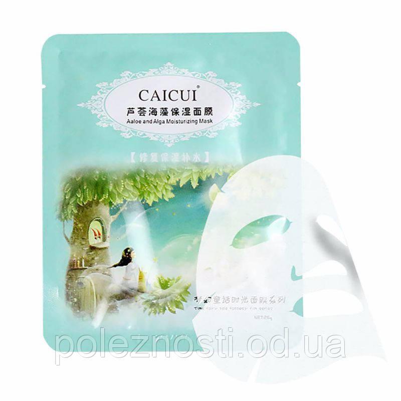 Отбеливающая маска с алоэ и водорослями