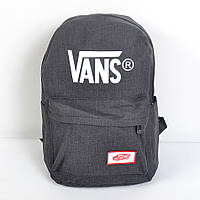 Молодежный рюкзак VANS - Артикул 87-893
