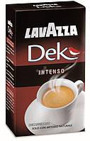 Кофе молотый Lavazza Dek Intenso (без кофеина / в цветной уп.) 250г