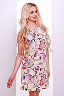 """Платье """"САФАРИ"""" LE-4539  (беж)"""