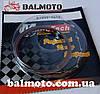 Кольца  (китай) 65 сс Хонда Дио диаметр 39  0,50