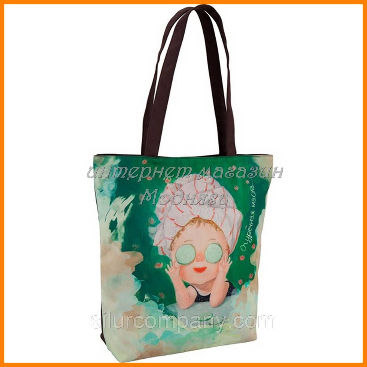 8ebc17b7979d Детские сумки   Сумка