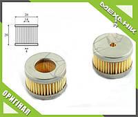 Металлический фильтр жидкой фазы Landi PM999/2