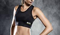 Топ тренировочный Select Sports-bra II