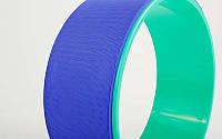 Колесо-кольцо для йоги Yoga Wheel (р-р 32 х 13 см, зеленый-фиолетовый)