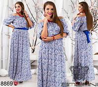 Платье в пол больших размеров  т-202259