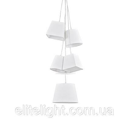 Подвесной светильник Ideal Lux Hats SP6 Modern 110639