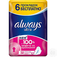 Прокладки супер плюс Always Ultra 5 капель 32 шт
