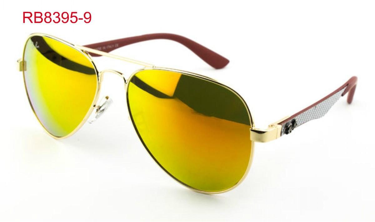 Солнцезащитные очки Ray-Ban   Авиатор   Капельки   металл -  Интернет-магазин