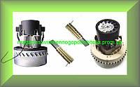 Моющий пылесос Soteco Storm Украина двигатель