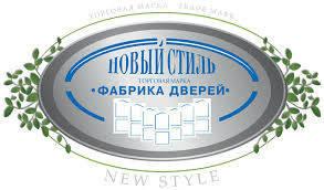 """Фабрика дверей """"новый стиль"""" (украина)"""