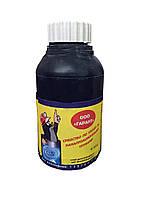 """Средство для прочистки и профилактики засоров канализационных труб """"Крот"""", гранулы, флакон 500 грамм"""