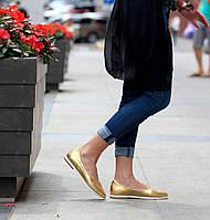 Туфли Т-413 натуральная кожа золото на белой подошве