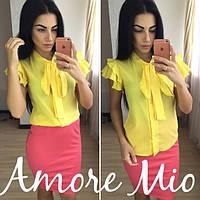 Костюм желтая блуза+цветная юбка-карандаш