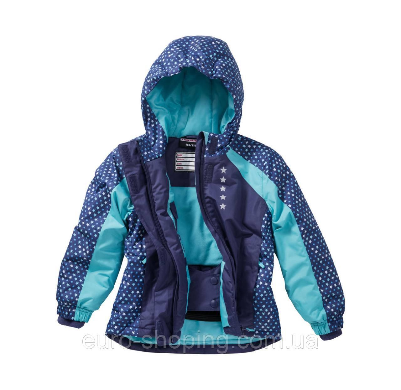 Лыжная термо куртка для девочек! - Шоппинг в Европе! в Ровно